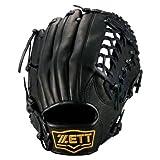 ゼット(ZETT) 少年ソフトグラブ トムスター オールラウンド用 ブラック Z BSGB75430 1900