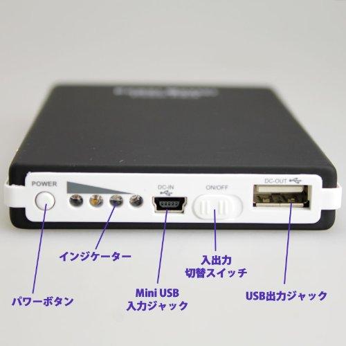 大容量だけどカバンにポン! 9600mAh バッテリーチャージャー docomo au SB携帯電話、スマートフォンやゲーム機の予備バッテリーに!