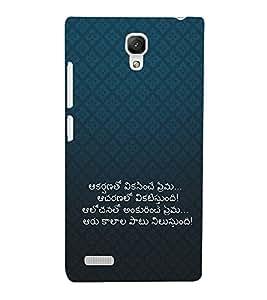 Vizagbeats Telugu Script Quote Attraction Love Affection Back Case Cover for Xiaomi Redmi Note