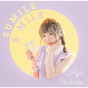 【Amazon.co.jp限定】SUMILE SMILE 【初回限定盤】(ポストカード付)