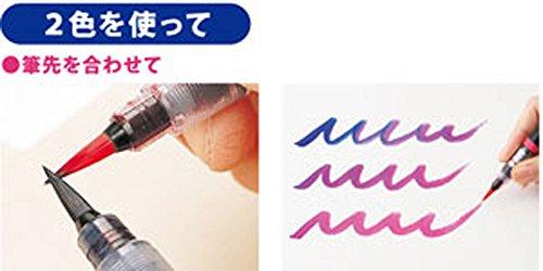 ぺんてる 筆ペン アートブラッシュ XGFL-109 ピンク