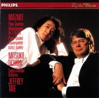 モーツァルト:ピアノと管楽のための五重奏曲&ピアノ協奏曲第17番