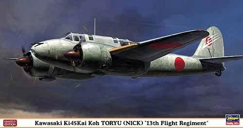 Hasegawa 1/48 Kawasaki Ki-45 Kai Toh Toryu (Nick) # 09925