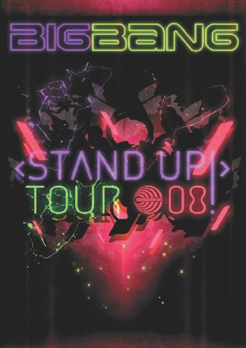 STAND UP TOUR '08 [DVD]