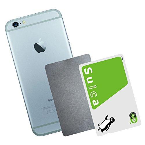 【IC-TCR01】 iPhone / Android スマートフォン対応 カードとしても使用できる 干渉エラー防止シール (非接触ICカード / 電子マネー 対応)
