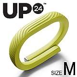 【日本正規代理店品】UP24 by Jawbone ライフログ リストバンド (Bluetooth