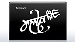 meSleep Mahadev Laptop Decal