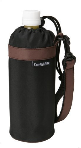 Insulated Bottle Covers front-1037806