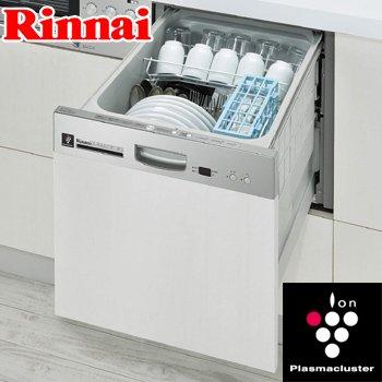 食器洗い機 リンナイ プラズマクラスター搭載 食洗機RKW-402LP-ST【都市ガス(13A・12A)用】