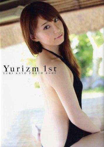 加藤ゆり写真集『Yurizm 1st』