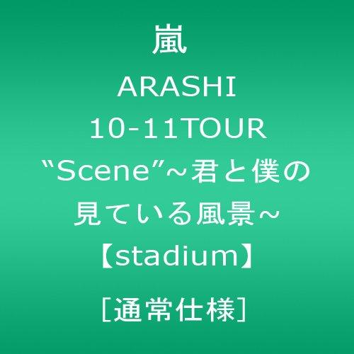 """ARASHI 10-11TOUR """"Scene"""