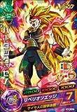 ドラゴンボールヒーローズ バーダック:ゼノ GDPJ-07 Vジャンプ プロモ