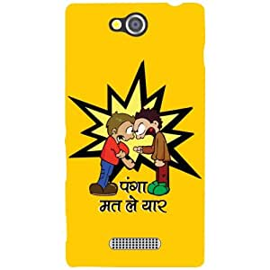 Printland Punch Me Phone Cover For Sony Xperia C