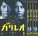 ガリレオ [レンタル落ち] (全5巻) [マーケットプレイス DVDセット商品]