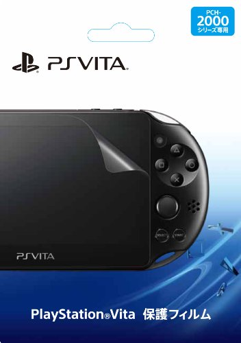 PlayStation Vita 保護フィルム(PCH-2000シリーズ専用) (PCHJ-15018)