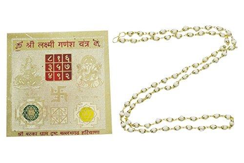 mogul-interieur-collier-yoga-blanc-tulsi-perles-mala-golden-caps-peace-shri-lakshmi-ganesh-yantra-sa