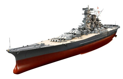 Tamiya-300078025-1350-WWII-Japanische-Kampfschiff-Yamato