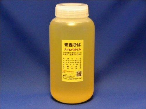 青森ヒバナノヒバオイル 1リットル 業務用 (水溶性 青森ひば油)