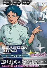 ガンダムトライエイジ/ビルドG1弾/BG1-049シーブック・アノー R