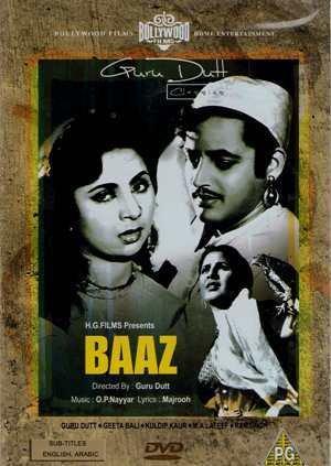 Baaz [DVD] [1953]
