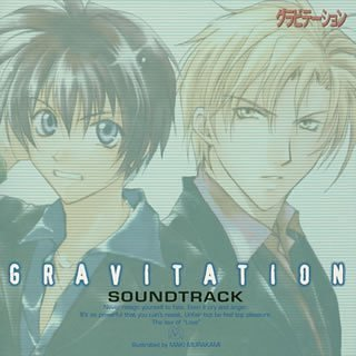 Þ - GRAVITATION SOUNDTRACK - Zortam Music