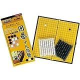 ビッグサイズ ポータブル囲碁十九路盤