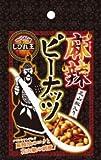 アライドコーポレーション 四川料理 しびれ王 麻辣ピーナッツ 花山椒入り 70g(ブラック袋)