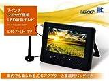 DR-7FLH-TV [7�C���`]