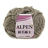 【10玉1袋】毛糸 アルペン 純毛極太 118.ライトグレー