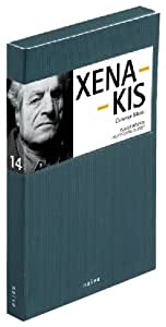 Xenakis: Chamber Music (+ Book)
