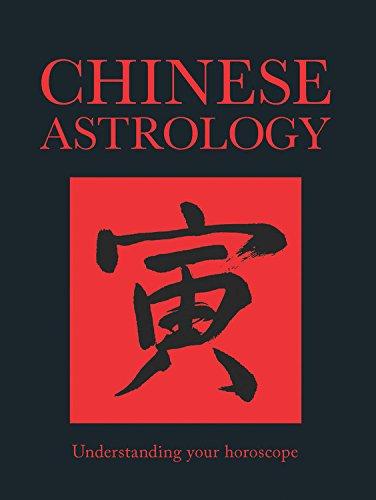 中国占星术: 理解你的星座运势