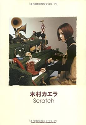 バンドスコア 木村カエラ/Scratch (バンド・スコア)
