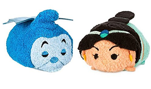 Disney Tsum Tsum Alice in Wonderland Caterpillar as Butterfly and Jasmine from Disney's Aladdin! Plush (Caterpillar In Alice In Wonderland)
