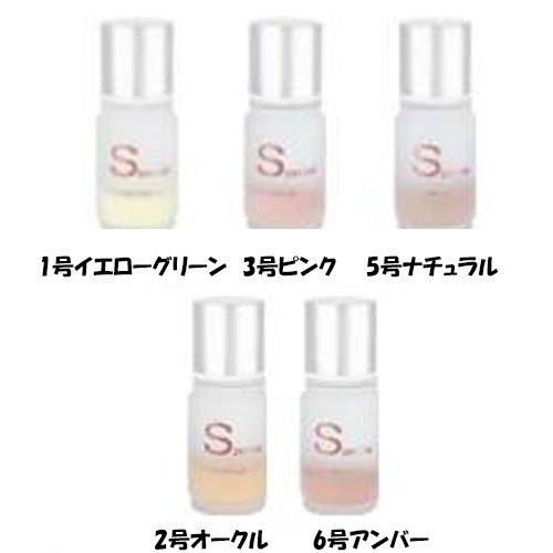 ジュポン化粧品 ファンデーション スペシャル