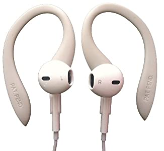 Budget  NEW-EARBUDi Clips on and off Your Apple iPhone 5® or iPod® EarPods