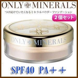 オンリーミネラル ファンデーション SPF40 10g 2個セット 約6ヶ月分 オークル