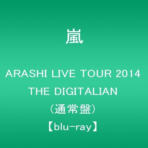 ARASHI LIVE TOUR 2014 THE DIGITALIAN  (通常盤) [Blu-ray]