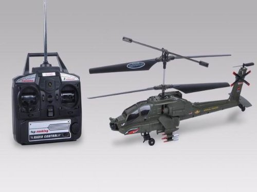 SYMA Remote Radio Control R/C S023g Military Army Flying Shark Apache Gyro RC Helicopter