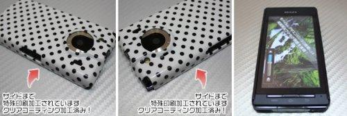 [docomo REGZA Phone T-01C専用]特殊印刷ハードカバー クリアコーティング仕上げ[756ドットS(ホワイト×ブラック)]