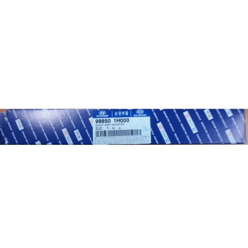hyundai-motors-genuine-rear-wiper-blade-brush-12-1-pc-for-10-11-12-hyundai-tucson-ix35