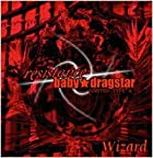 resistance/baby dragstar(Atype)(DVD��)(�̾�1~2�Ķ�������ȯ��)