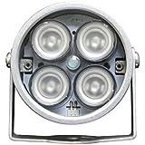 Univivi U03R WideAngle 90 Degree 4pcs High Power LED IR Array Illuminator