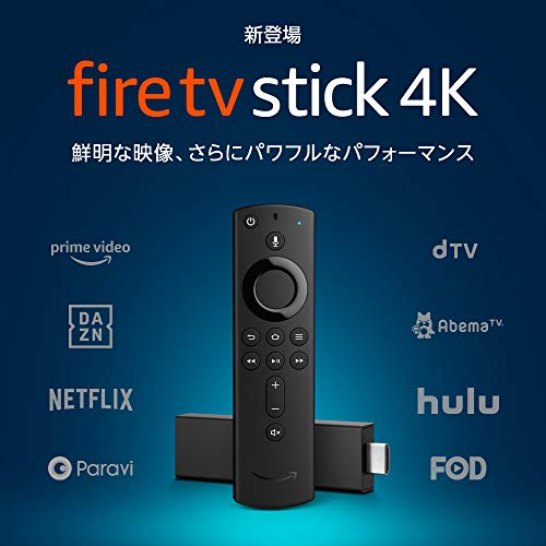 4K/HDR・Alexa対応「Fire TV Stick 4K」6,980円で2018年12月12日発売