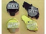 BEET(ビート) スターターカバー ゴールド CBX400F/CBR400F 0401-H02-10