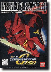Bandai Hobby BB#2 MSN-04 Sazabi, Bandai SD Action Figure - 1