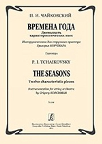 the-seasons-twelve-characteristic-pieces-instrumentation-for-string-orchestra-by-grigory-korchmar-sc