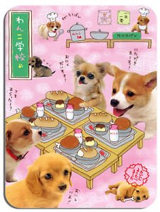Cucciolo di tappetino per il Mouse. Cuccioli di un Mouse pad per la scuola per il pranzo. Giapponese Wan