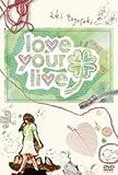 """豊崎愛生ファーストコンサートツアー """"love your live"""" [DVD]"""
