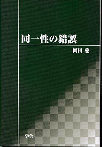 錯誤 (民法) - Mistake (contract law)Forgot Password