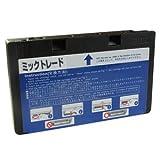 ICCL45B 大容量 エプソン EPSON 互換インク ICCL45 IC45シリーズ インクカートリッジ